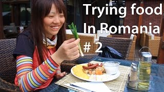 download lagu Spicy Romanian Food Challenge 루마니아의 독특한 현지 음식 도전 gratis