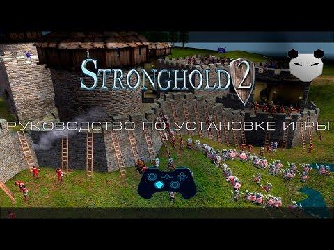Stronghold 2 скачать торрент игру на PC