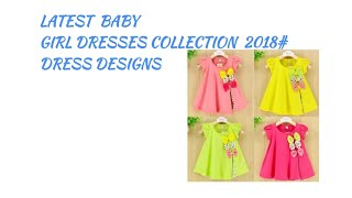Baby GIRL DRESSES 2018#  BABY COLLECTION# baby girl latest designs# baby clothes# stylish collection