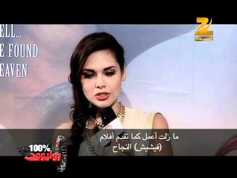 Mahesh Bhatt & Esha Gupta Exclusive interview on Zee Aflam