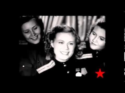 Песни военных лет - Пора в путь дорогу (1945)