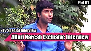 allari-naresh-birthday-special-interview-part-1-ntv