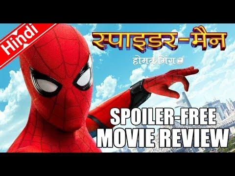 Spider-Man: Homecoming | Spoiler Free Review In Hindi thumbnail