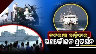 Naval Power On Display At Paradip Port In Presence Of Odisha Governor Ganeshi Lal