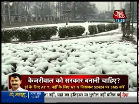 Heavy snowfall in Kashmir