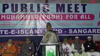 download lagu Moulana Zia Uddin Mohammadi Sanga Reddy Muhammad Pbuhfor All gratis