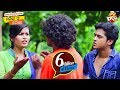 Best Comedy Scene - New Odia Film - Laila O Laila - Tama Body Re Sabu Defect Achhi - Sarthak Music