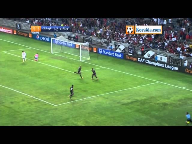 أهداف مباراة    أورلاندو 4 - 1 الزمالك    @ كورابيا
