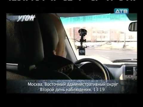 ДТВ - Угон - Honda Accord