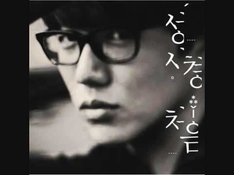 Sung Si Kyung (성시경) - 너는 나의 봄이다 (you're My Spring) [secret Garden Ost] video
