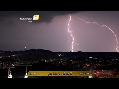 Makkah | Lightning during Maghrib Salah 24th March 2015