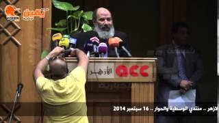 يقين   ناجح ابراهيم : انصار بيت المقدس تكفر الجيش المصري