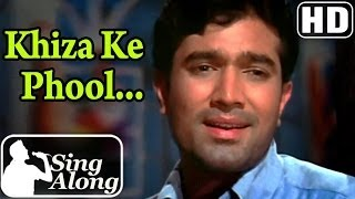 Khiza Ke Phool (HD) - Kishore Kumar Superhit Old Hindi Karaoke Song - Do Raaste - Rajesh Khanna