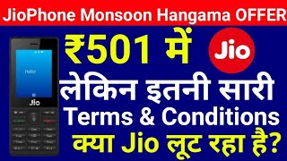 JioPhone Rs.501 Monsoon Hungama  Offer | Hidden Terms & Conditions of Jio