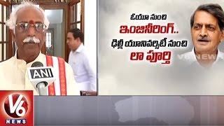 Minister Bandaru Dattatreya Pays Tribute To Irrigation Advisor Vidyasagar Rao