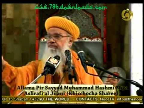 Allama Hashmi Miya - Sunni Conference 2011 - Haq Chaar Yaar video