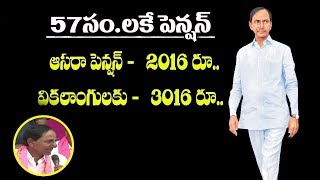 CM KCR Doubles Asara and Handicapped Pension | TRS manifesto | Top Telugu Media
