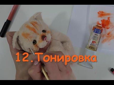 12. Тонировка котенка Тедди разными способами.