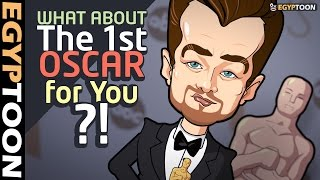 وات أباوت زا فيرست أوسكار | What about the first Oscar