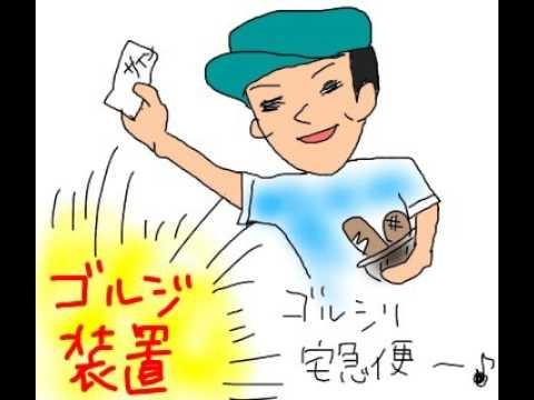 血液検査〜DHへの道6