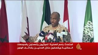 لم تعد لدى الحوثيين طائرات أو مراكز اتصالات