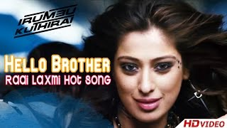 Irumbu Kuthirai - Hello Brother