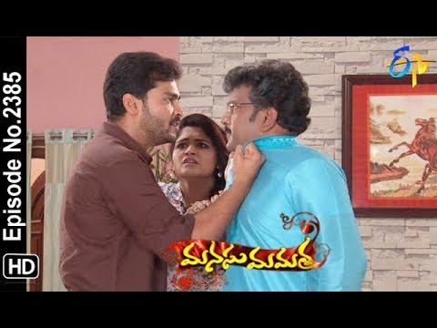 Manasu Mamata   12th September 2018   Full Episode No 2385   ETV Telugu