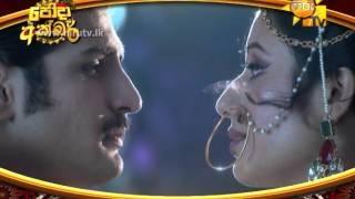 download lagu Ape Wela Hiru Tv Jodha Akbar Theme Song 03 gratis