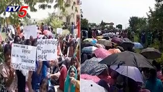 ట్రిపుల్ ఐటీలో ఆందోళన | Basara IIIT Students Protest Continues Over Food Quality In Mess