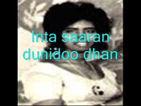 Soo Noqo Adoo Nabad ah (lyrics)