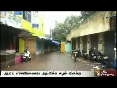 Courtallam - Season picking up due to South-West monsoon and increased inflow of tourists