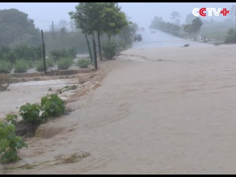 Rainstorm Wreaks Havoc in East China's Fujian