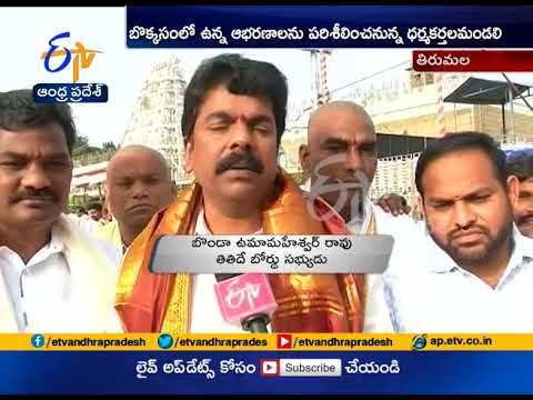 Tirumala Controversy | TTD to Check Lord Venkateswara Swamy Jewellary