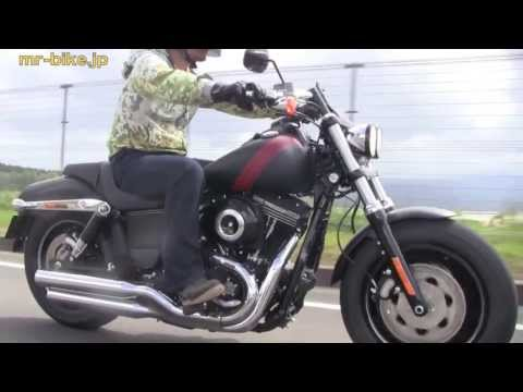 2014 Harley Davidson FatBob FXDF WEB Mr. Bike