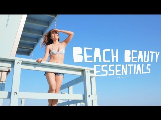 Beach Beauty Essentials