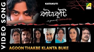 Agoon Thakbe Klanta Buke | Katakuti | New Bengali Movie | Video Song | Rahul, Silajit | Nachiketa