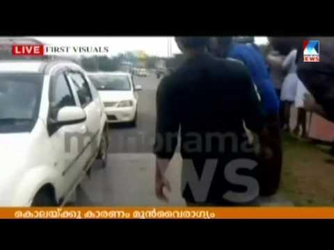 Jisha Murder Case Suspect Arrested | First Visuals | Manorama Online