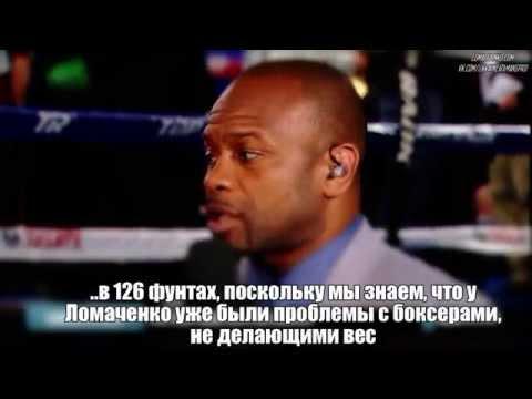 Рой Джонс и эксперты НВО о бое ЛОМАЧЕНКО - УОЛТЕРС @ukraineatamanspro