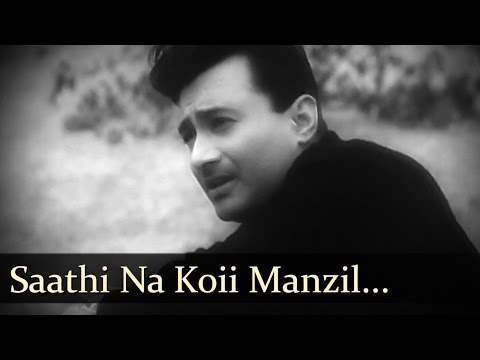 Saathi Na Koii Manzil - Dev Anand - Suchitra Sen - Bambai Ka Babu - Old Bollywood Songs video