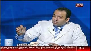 #القاهرة_والناس | دكتور شادى على حسين وعلاج ضرس العقل فى #الدكتور 18 ابريل