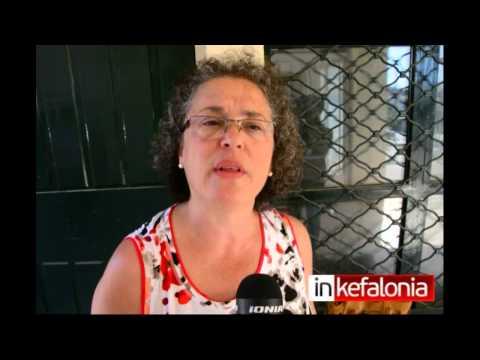 nkefalonia.gr: Προβλήματα Κτηνοτρόφων Κεφαλονιάς (Α. Θεοπεφτάτου)