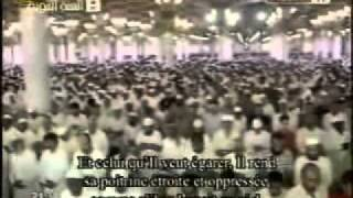 Madinah Taraweeh 2010   Night 8   Part 17 Sheikh Hussain Aal Ash Sheikh