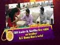 TRS Leader K Kavitha Ties Rakhi On Brother K T Rama Rao S Wrist Telangana News mp3