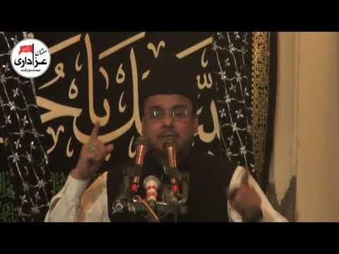 Allama Dr Majid Raza Abdi | 3 Muharram 1439 - 2017 | ImamBargah Shah Yousaf Gardaiz Multan
