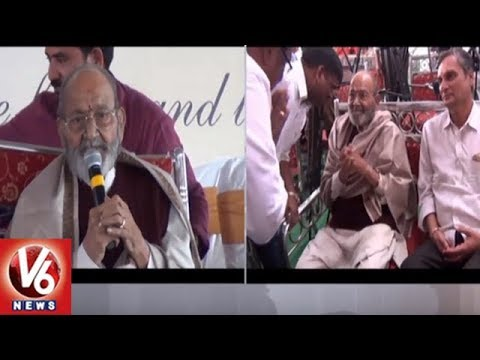 K Vishwanath Attends To Launching Event Of Suvarna Bhoomi New Venture | V6 News