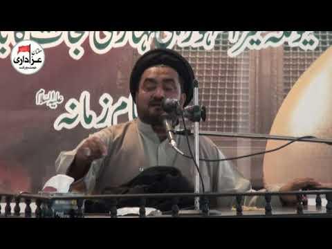 Allama Azhar Abbas Sherazi | Majlis 12 Rabi Awal 2017 |