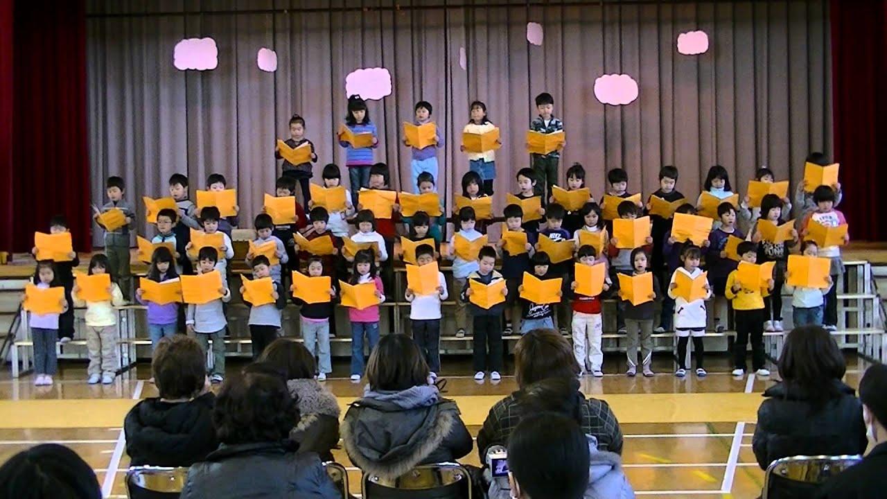 平間小学校一年生『学習発表会 ... : 小学校一年生 勉強 : 一年生
