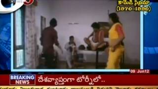 Special Story on Tollywood Comedy Movies (TV5) - Part 03