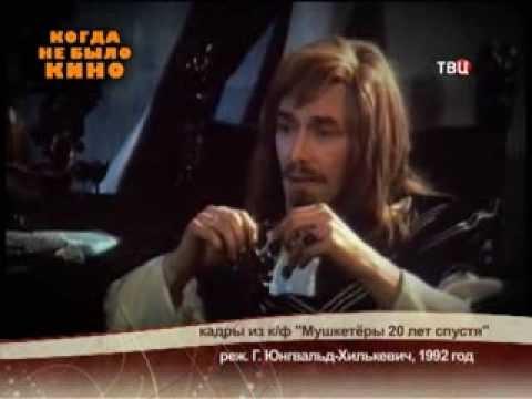 Когда не было кино. Хроники московского быта