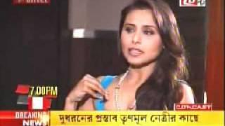rani mukerji interview on her bday with 24 ghanta (Bengali)